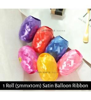 [Ready Stock] 1 Roll (5mmx10m) Colorful Satin Ribbon Roll Ribbon Party DIY Wedding Birthday Balloon