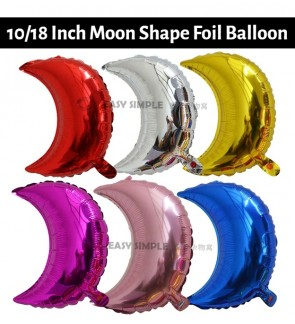[Ready Stock] (1pc) 10 Inch or 18 Inch Moon Shape Foil Balloon Full Moon Party Decoration