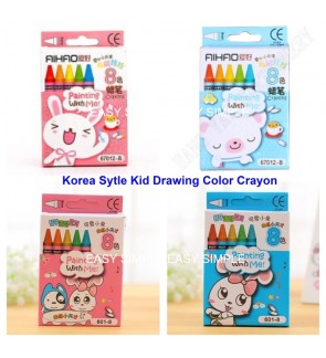 [Ready Stock]8 Color Cute Kid Drawing Painting Crayon Gift School Stationery DIY