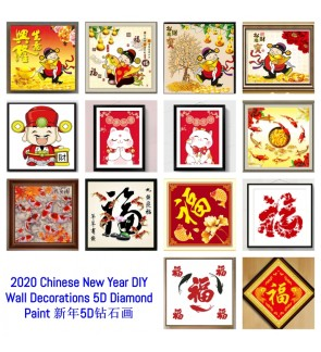 [Ready Stock] 2020 ChineseNewYear DIY Decorations 5D Diamond Paint 新年5D钻石画