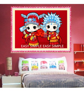 [Ready Stock] [50*40cm][Full Pasting Area] Red Chinese Traditional Wedding 5D Diamond Painting DIY (No Include Frame)