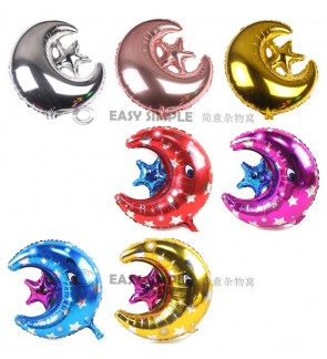 [Ready Stock] (1 Piece) 60x50cm Moon Star Foil Balloons Birthday Raya Ramadan Party Decoration Foil Balloon