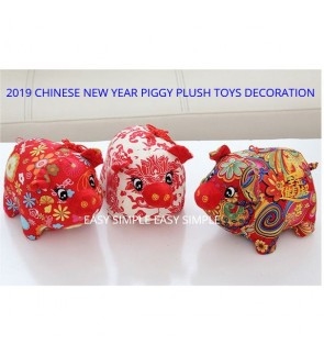 [Ready Stock] 2019 Chinese New Year Piggy Pig Peppa Table Decorations Plush Toys