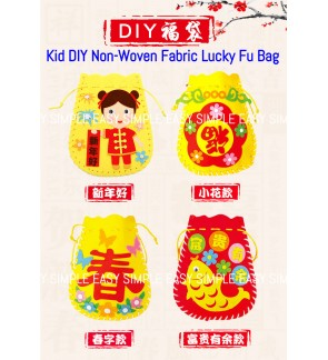 [Ready Stock] Year 2020 Kid DIY Chinese New Year Room Decoration Craft Kits Handmade