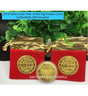[Ready Stock] 2019 Chinese Zodiac Pig Gold Coin Collectibles Gift Souvenir Alloy