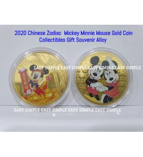 [Ready Stock] 2020 Chinese Zodiac Mickey Minnie Mouse Gold Coin Collectibles Gift Souvenir Alloy