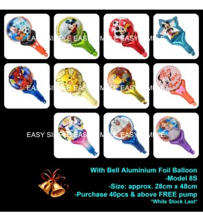[Ready Stock] (Bell) Hand Held Aluminium Foil Balloon Kid Party Decoration Gift