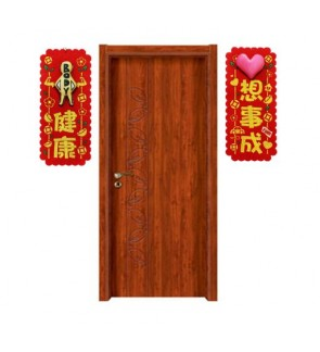 [Ready Stock]Chinese New Year 3D Creative Home Decor Antithetical Couplet Gift