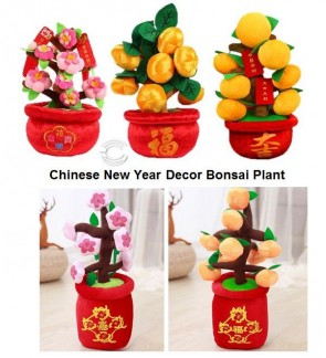 [Ready Stock] Chinese New Year 3D Home Decor Bonsai Plant Flower Table Plush Toy
