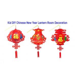 [Ready Stock] Year 2020 Kid DIY Chinese New Year Lantern Craft Kits Handmade