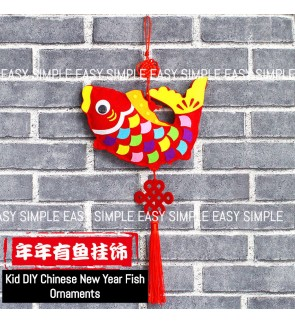 [Ready Stock] Chinese New Year 3D Kid DIY Fish Ornaments Room Decoration Craft Kits Handmade