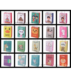 [Ready Stock] Small Size (15*8*21cm) Adorable Colorful Animal Printed Design Kraft Paper Bag Gift Eco