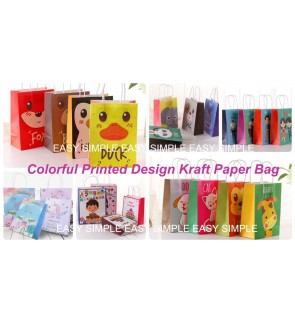 [Ready Stock] Adorable Colorful Animal Printed Design Kraft Paper Bag Gift Eco