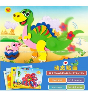[Ready Stock] (1 Piece) 3D Movable EVA Sticker DIY Craft Kits Kid Education Toy Gift Fun