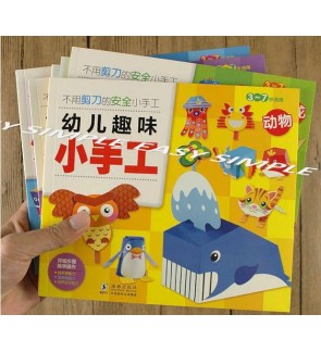 [Ready Stock] 3D Kid DIY Project Art Craft Activity Book Paper Motor Fine Gift