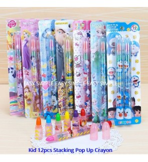 [Ready Stock] Kid 12pcs Colors Stacking Pop Up Crayon Gift Stationery School