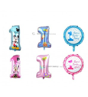 [Ready Stock] 1st First Year Baby Boy Girl Happy Birthday Celebration Foil Balloon