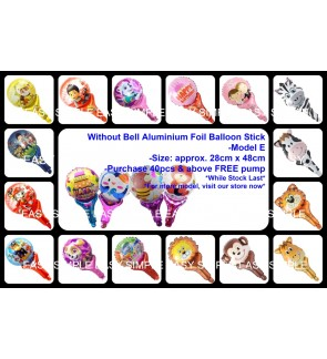 [Ready Stock] Hand Held Aluminium Foil Balloon Kid Party Decoration Gift No Bell