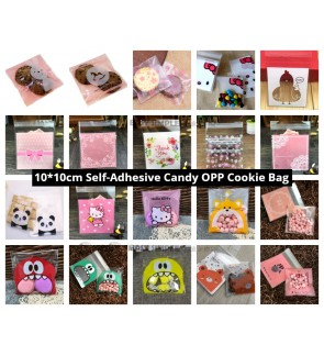 [Ready Stock] Food Grade Plastic Packing OPP Bags Self-adhesive Candy Cookie (10*10cm)