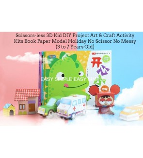 [Ready Stock] 3D Kid DIY Project Art Craft Activity Book Scissors-Less Gift