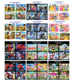 [Ready Stock] 4 design in 1 set Frozen Paw Patrol Princess Spiderman Peppa Mickey Kids Puzzle Cute Jigsaw Gift Education
