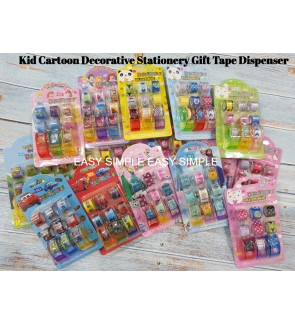 [Ready Stock] Kid Favor Cartoon Decorative Stationery Gift Tape Prizes Dispenser