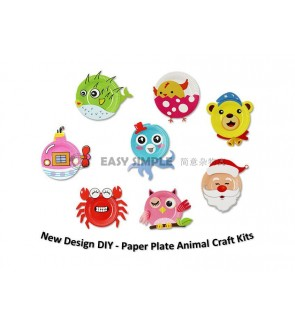 [Ready Stock] (1pc) New Design DIY Paper Plate Animal Craft Kits Kid Fun Holiday