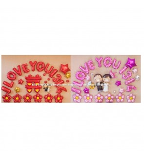 [Ready Stock]Romantic Wedding Party Balloon Decoration Aluminum Foil Bride Groom