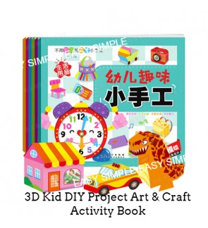 [Ready Stock] 3D Kid DIY Project Art Craft Fine Motor Activity Book Paper Gift