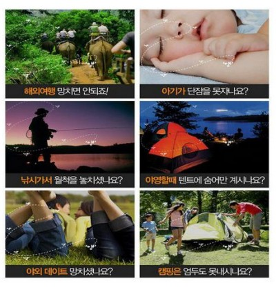 [Ready Stock] Anti Mosquito Repellent Natural Baby Kid Sticker Patches 24 pcs