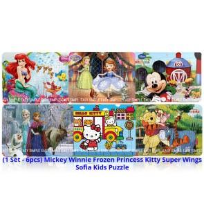 [Ready Stock] (1 Set - 6pcs) Mickey Winnie Frozen Princess Kitty Wings Sofia Kids Puzzle Cute Jigsaw Birthday Gift