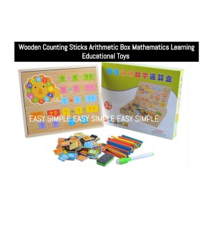 [Ready Stock]Kids Math Learning Tool Set Wooden Toy Kit White Board Counting