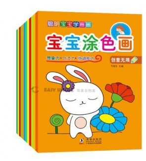 [Ready Stock] [1 Set-12pcs) Kid Coloring Book Activity Early Learning Preschool Stationery Gift Type A