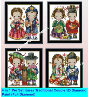 [Ready Stock] One Set (4 in 1) Traditional Korean Marriage 5D Diamond Paint Full
