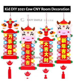 [Ready Stock] (1 Piece) 2021 Chinese New Year 3D Kid DIY Lion Dance Cow Room Decoration Art Craft Kits Handmade Holiday