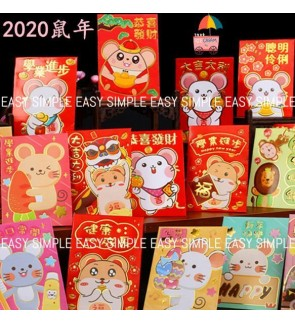 [Ready Stock] 6pcs Red Ang Pau Red Packet Red Envelope Red Ang Pao New Year