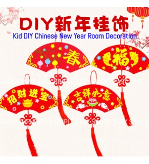 [Ready Stock] 2020 Kid DIY Chinese New Year Room Decoration Craft Kits Handmade