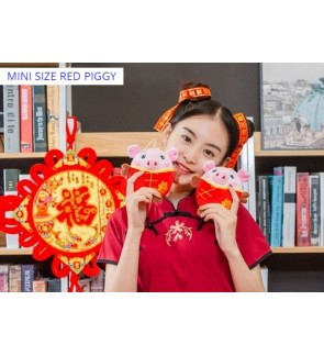 [Ready Stock] 2019 Chinese New Year Red Mini Piggy Pig Decorations Plush Toys