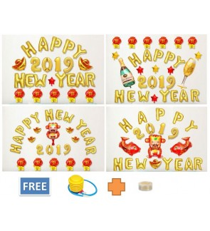 CHINESE HAPPY NEW YEAR 2019 Aluminium Foil Balloon Party Set Wall Decoration
