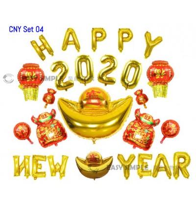 [Ready Stock] Happy CHINESE NEW YEAR 2020 Aluminium Foil Balloon Party Set Wall Decoration