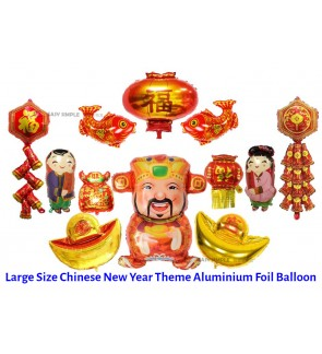 Chinese New Year Theme Aluminium Foil Balloon Party Wall Decoration Supplies