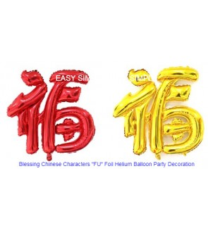 Blessing Chinese Characters FU Aluminium Foil Balloon Party Room Decoration