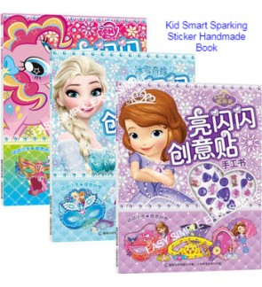 Little Pony Frozen Sofia Princess Sparking Diamond Sticker Handmade Craft Book