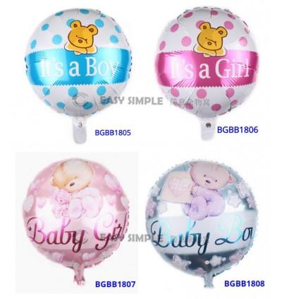 [Ready Stock] 18 Inch Baby Girl Baby Boy First Happy Birthday Foil Aluminium Balloon