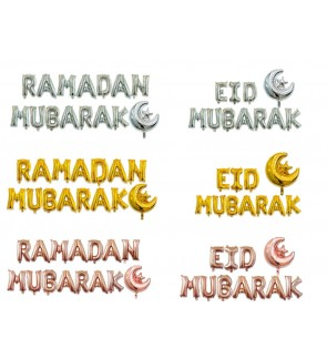 "[Ready Stock] 16"" Ramadan Eid Mubarak Balloon Party Decoration Set Islamic"