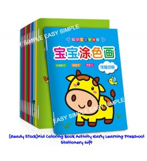 [Ready Stock] (1 Set-12Books) Kid Coloring Book Activity Early Learning Preschool Stationery Gift Goodies Fun