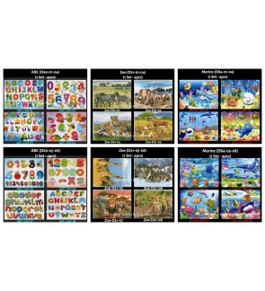 [Ready Stock] 4 design in 1 set Zoo Animal Ocean World ABC 123 Dinosaur World Kids Puzzle Cute Jigsaw Gift Education