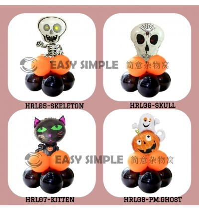 [Ready Stock] Happy Halloween Party Decoration Foil Balloon Road Lead DIY