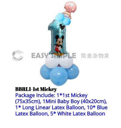 [Ready Stock] DIY Baby Boy 1st First Birthday Road Lead Balloon Party Event