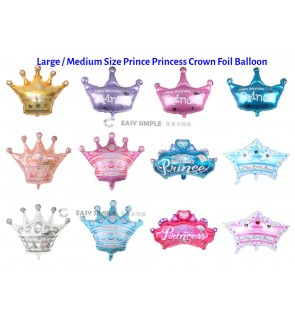 [Ready Stock] (1piece) Large OR Medium Size King Crown Prince Princess Diamond Blue Pink Foil Balloon